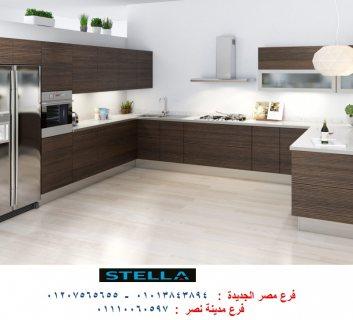 مطبخ pvc/ اسرع  مدة  تسليم      01013843894