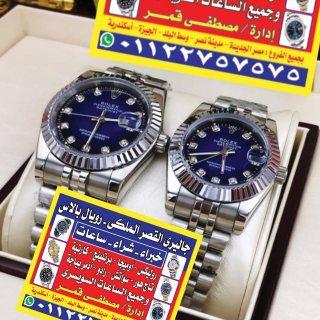 عايز تبيع ساعتك نحن نشتري جميع انواع الساعات