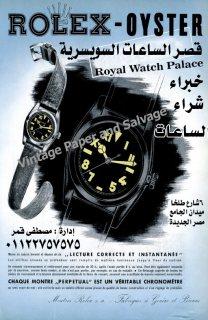 خبراء شراء الساعات السويسري المستعمله القديمه باعلي الاسعار في مصر