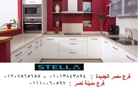 مطابخ خشب مودرن/ اسرع  مدة  تسليم      01013843894