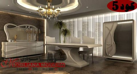 dining room2021\modern room2020\recent furniture2022