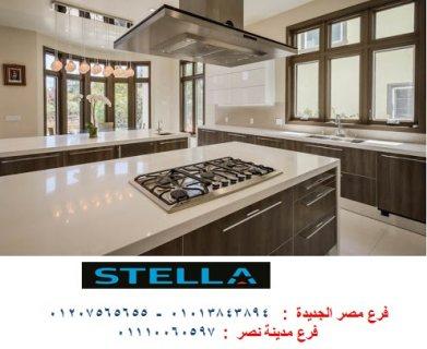 مطابخ بولى لاك/ اسرع  مدة  تسليم      01013843894