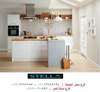 مطبخ بولى لاك/ اسرع  مدة  تسليم      01013843894