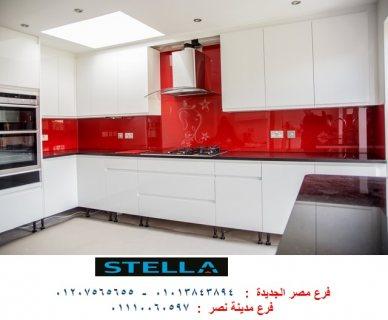 مطبخ اكليريك/ اسرع  مدة  تسليم      01013843894