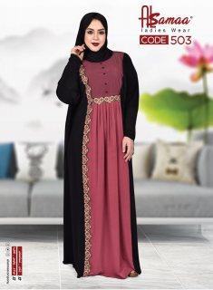 احدث تشكيلة اسدالات في مصر من شركة السماء للملابس الجاهزة 2020