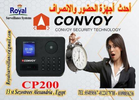 احدث أنظمة الحضور والانصراف ببصمة الوجه وبصمة الكف CP200 للشركات والمصانع
