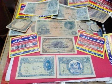 نشترى العملات الملكي والجمهورى بأعلى سعر فى مصر