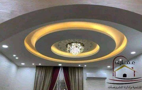 home furnishings2021\احدث ركنات مودرن 2020