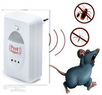 جهاز طارد الفئران وكل انواع الحشرات الحل الوحيد والافضل ل بيتك
