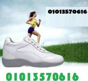 حذاء جاو مودا لزيادة الطول والتخسيس