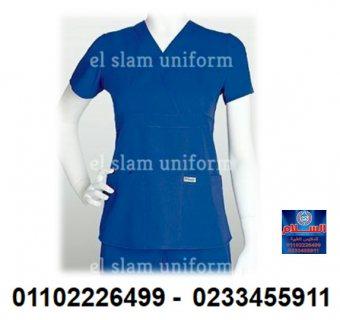 سكراب طبي – يونيفورم مستشفيات ( شركة السلام للملابس الطبية 01102226499 )