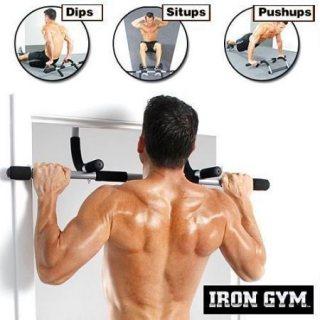 عقلة رياضية آيرون جيم بار مثالي لشدوتقوية العضلات01283360296