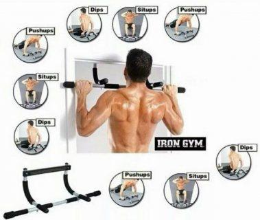 عقلة آيرون جيم بار لتقويه الجزء العلوي من الجسم بطريقة عملية و سهلة