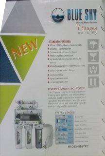 فلتر مياه 7 مراحل جديد