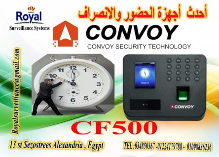 ساعةالحضور والانصراف بالبصمة و الكارت و الوجه  CF500