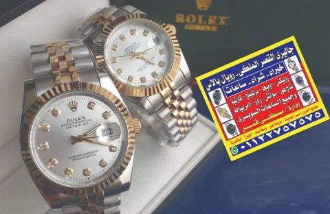 خبراء شراء الساعات السويسري الاروجينال باعلي الاسعار في مصر