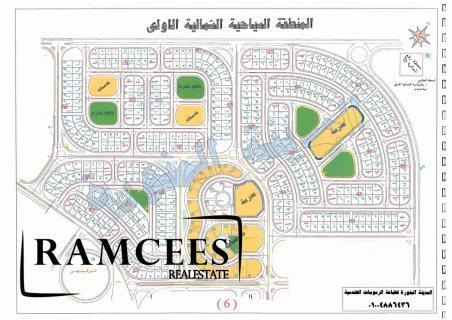 أرض600م للبيع بالسياحية الشمالية خلف مول العرب 6 أكتوبر