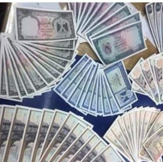 نشتري العملات الملغيه والمليون عرقي بافضل الاسعار في مصر