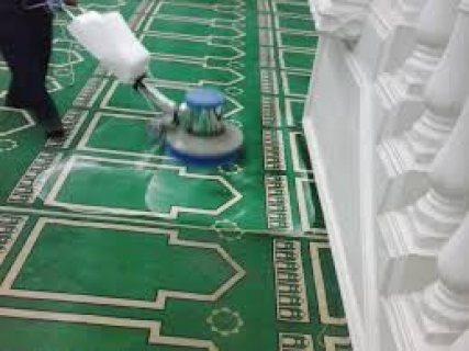 غسيل سجاد الجوامع غسيل موكيت المساجد 01095751515بمصر بأحدث المواد