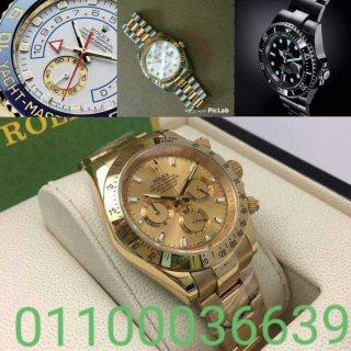 رولكس اوميجا كاراتيه  شراء جميع أنواع الساعات المستعملة اي موديل قديم أو حديث