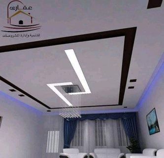 شركة ديكورات وتشطيبات - شركة تشطيب مصر (عقارى 01020115117)