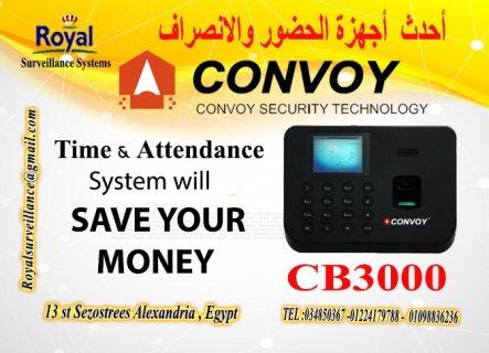ساعة حضور والانصراف كونفوى بالبصمة و الكارت  CB3000
