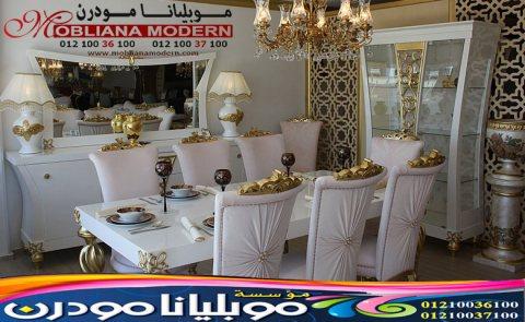 اثاث للبيع في الاسكندرية - اثاث مودرن في دمياط والاسكندرية 2021
