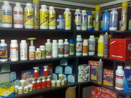 شركة مكافحة حشرات ورش حشرات نمل وصراصير    بمصر01095751515
