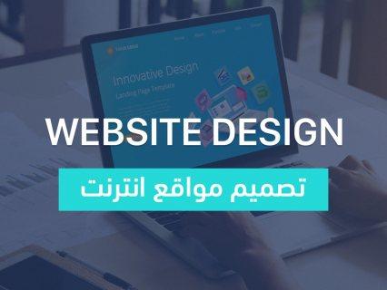 مصمم ومبرمج مواقع انترنت