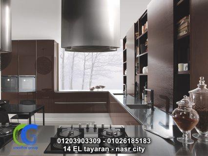 اسعار مطابخ اكليريك  - كرياتف جروب - 01026185183