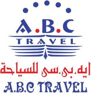 ABC Tours - ايه بي سي للسياحة