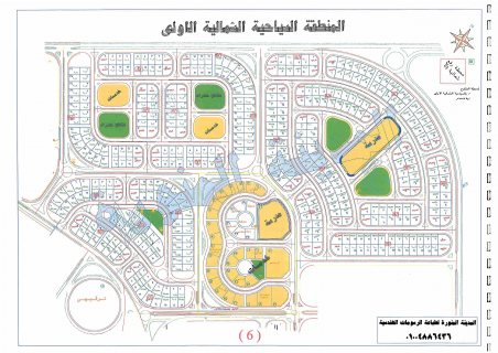 ارض للبيع خلف مول العرب و قريبه جدا من مول جهينه و الشيخ زايد