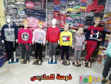 مكاتب ملابس جملة الجملة فى مصر ملابس جملة فى مصر