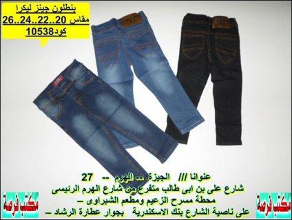 شركة فرصة للملابس الجاهزة جملة الجملة فى مصر