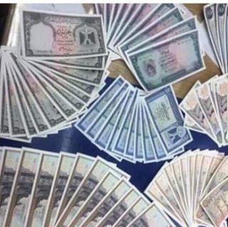 خبراء شراء العملات الملغيه والتذكاريه والمليون عرقي باعلي الاسعار في مصر