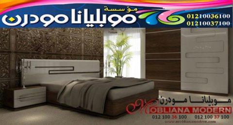 اثاث مودرن بالقاهرة 2021 - معارض غرف نوم بالقاهرة 2022