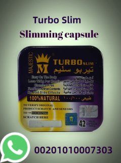 TURBO SLIM CAPSULE