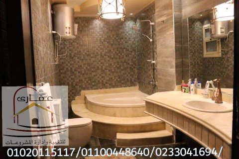 افضل تصميم ديكور حمامات (عقارى  01020115117 )