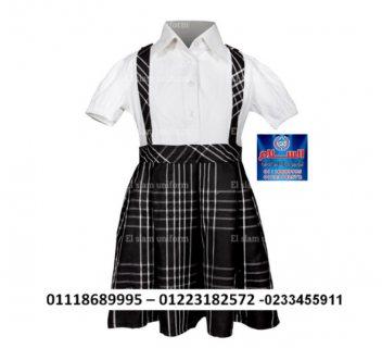 مصنع يونيفورم حضانه 01223182572