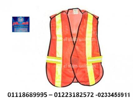 اماكن تصنيع يونيفورم مصانع ( شركة السلام لليونيفورم 01118689995 )
