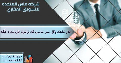 شقه للبيع مساحه 100 متر  - شارع عبد السلام عارف الرئيسي _متشطبه