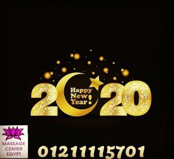 اقوي وعروض وتخفضيات بمناسبة السنه الجديده2020