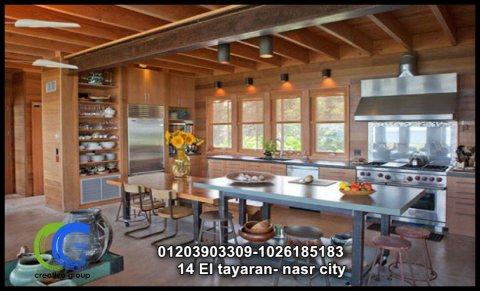 شركات مطابخ في مصر - كرياتف جروب للمطابخ - للاتصال 01203903309