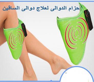 حزام الدوالى يعمل بالاهتزاز للحد من التورم و علاج الدوالى