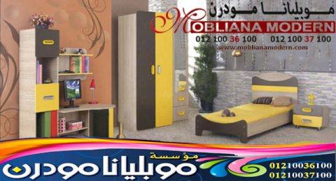محلات اثاث في القاهرة - معارض القاهرة موبليانا