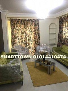 شقة مفروشة للايجار اول سكن فرش مودرن