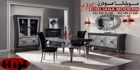 غرف سفرة مودرن 2020 - سفرة 2020 بالمقاسات و الالوان-سفرة عمولة