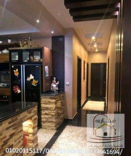 افضل شركة تشطيب - مكاتب تشطيبات فى مصر (عقارى  01100448640 )