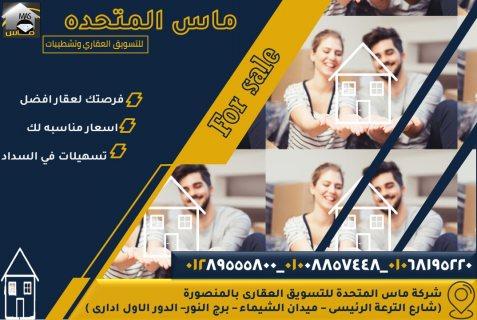 اقل سعر للمتر شقه للبيع بحى الجامعه الزعفران مساحة١٥٠ متر