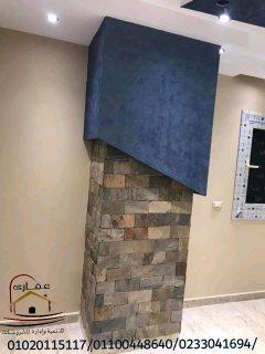 سعر متر تشطيب الشقق - اسعار متر التشطيب  (عقارى  01020115117 )